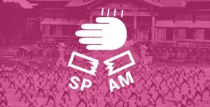 fighting-spam-in-wordpress
