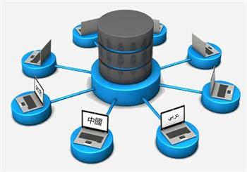 Best Cloud SSRS Hosting :: Best and Affordable SQL Server Reporting Service Hosting